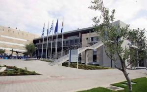 Θεσσαλονίκης, Εγκρίθηκε, thessalonikis, egkrithike