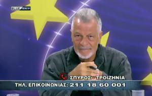 Κανελλάκης, Πού, Αλογοσκούφης, kanellakis, pou, alogoskoufis