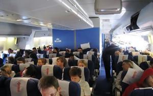 Το πιο αηδιαστικό πράγμα που μπορεί να συμβεί σ' ένα αεροπλάνο