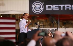 Αλέξη 'το, Obama …, alexi 'to, Obama …