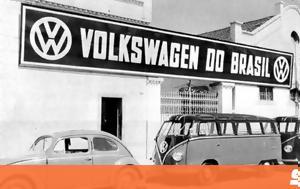 Βραζιλία, Volkswagen, vrazilia, Volkswagen