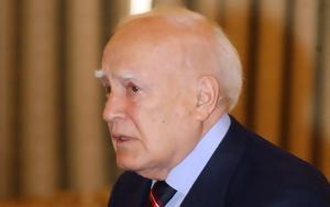 Κάρολος Παπούλιας, karolos papoulias