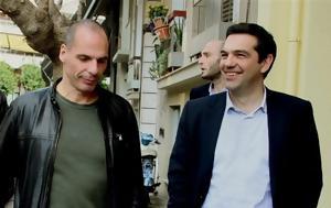 Βαρουφάκης, Τσίπρα, Ζητήστε, Σαμαρά, Στουρνάρα, varoufakis, tsipra, zitiste, samara, stournara