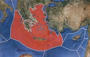 Ενημέρωση, ΑΟΖ, Κρήτης, enimerosi, aoz, kritis