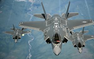 Μπορούμε, Τουρκία, F-35, boroume, tourkia, F-35