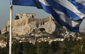 Εύσημα Le Figaro, Ελλάδα, efsima Le Figaro, ellada
