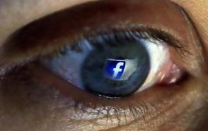 Βίντεο, Facebook, vinteo, Facebook