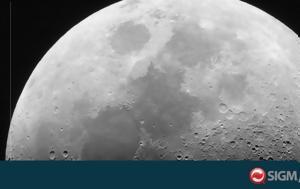 Σελήνη, selini