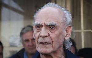 Άκης Τσοχατζόπουλος, Χαλάνδρι, akis tsochatzopoulos, chalandri