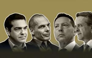 Τσίπρας, Βαρουφάκης …, tsipras, varoufakis …