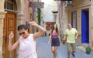 Διασκευή, Μάντισσας, Κρήτη, diaskevi, mantissas, kriti