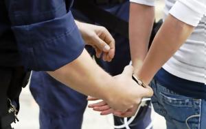 Κεφαλονιά-Λευκάδα, Συλλήψεις, kefalonia-lefkada, syllipseis