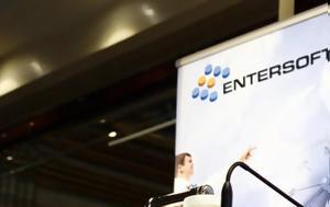 Διψήφια, 2017, Entersoft, dipsifia, 2017, Entersoft