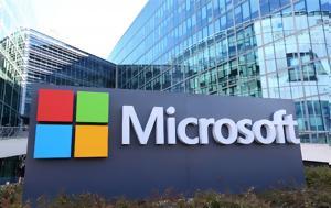 Microsoft, MS Paint