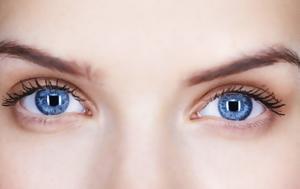 Να τα προσέχεις «σαν τα μάτια σου» !