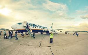 Ryanair, Νέες, Καριέρας, 100, Ελλάδα, Κύπρο, Ryanair, nees, karieras, 100, ellada, kypro