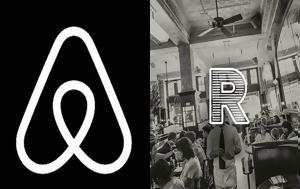 Πόσο, Airbnb, poso, Airbnb