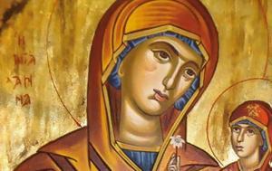Αγία, Άννα, -Αληθινή, agia, anna, -alithini