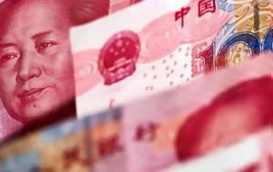 Κίνα, Σταθερή, kina, statheri