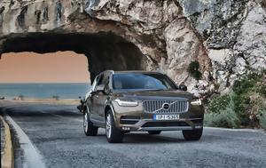BMW Skoda Volvo, …χίλια, BMW Skoda Volvo, …chilia