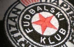 Συναγερμός, Βελιγράδι - Ανησυχία, Παρτιζάν, Ολυμπιακό, synagermos, veligradi - anisychia, partizan, olybiako