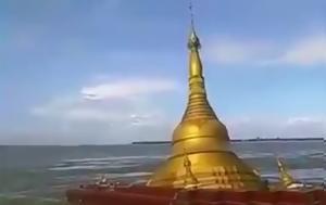 Ποτάμι, Μιανμάρ, potami, mianmar