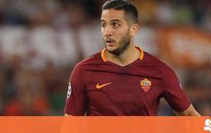 AS Roma, Juventus, Kostas Manolasquot