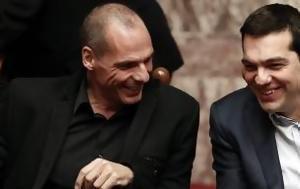 Πόσο, … Ενήλικες, Δωμάτιο, ΣΥΡΙΖΑ, poso, … enilikes, domatio, syriza