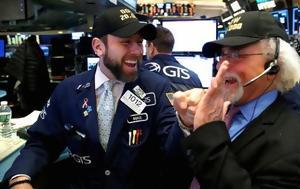 Κέρδη, Wall Street, kerdi, Wall Street
