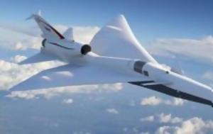 Η nasa ετοιμάζει «αθόρυβο» υπερηχητικό αεροσκάφος