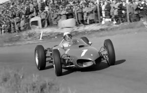 """Αφιέρωμα, """"άλλοι"""", Formula 1 – Phil Hill, afieroma, """"alloi"""", Formula 1 – Phil Hill"""