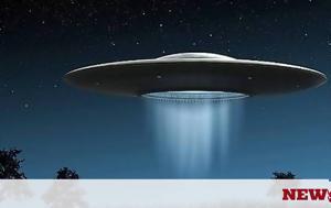 Μαρτυρίες, Κρήτης, UFO, martyries, kritis, UFO
