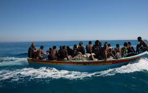 Λιβύης, Διασώστες, - Ανάμεσά, livyis, diasostes, - anamesa