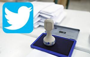 Γλέντι…, Twitter, #επιδομα_σφραγιδας, glenti…, Twitter, #epidoma_sfragidas