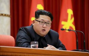 Πεντάγωνο, 2018, Βόρεια Κορέα, ΗΠΑ, pentagono, 2018, voreia korea, ipa