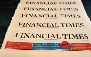 Financial Times, Ελλάδα, Financial Times, ellada