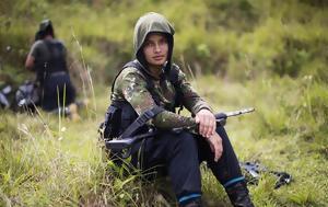 Κολομβία, FARC, kolomvia, FARC