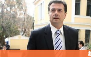 Πορτογάλος Περέιρα, Κύρος, portogalos pereira, kyros
