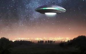 Εισβολή UFO, Κρήτης, eisvoli UFO, kritis