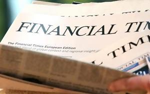 FT: Οι επενδυτές και το... μυστήριο του πληθωρισμού