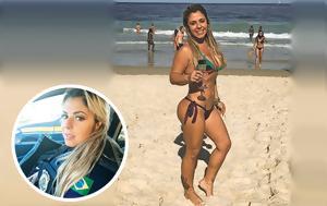 Βραζιλίας, vrazilias