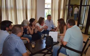 ΕΡΤ Κομοτηνής, Ειδήσεις 26-07-2017, ert komotinis, eidiseis 26-07-2017