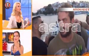 Γιώργος Αγγελόπουλος, Καβγάς, Survivor, giorgos angelopoulos, kavgas, Survivor