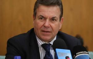 Πετρόπουλος, petropoulos
