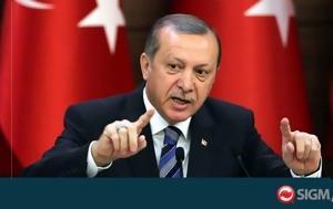 Άμεση, Τουρκίας, Ισραήλ, amesi, tourkias, israil