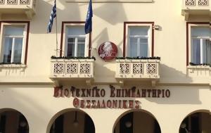 ΒΕΘ, Ελλάδας, veth, elladas