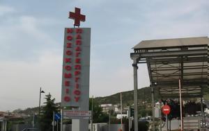 Θεσσαλονίκη, Τραγικός, 45χρονο, thessaloniki, tragikos, 45chrono
