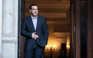 Αλέξης Τσίπρας, Alpha Live, alexis tsipras, Alpha Live