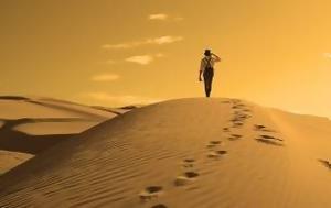 Η «έξοδος»…