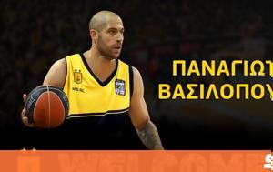 Panagiotis Vasilopoulos, -season, Aris BC